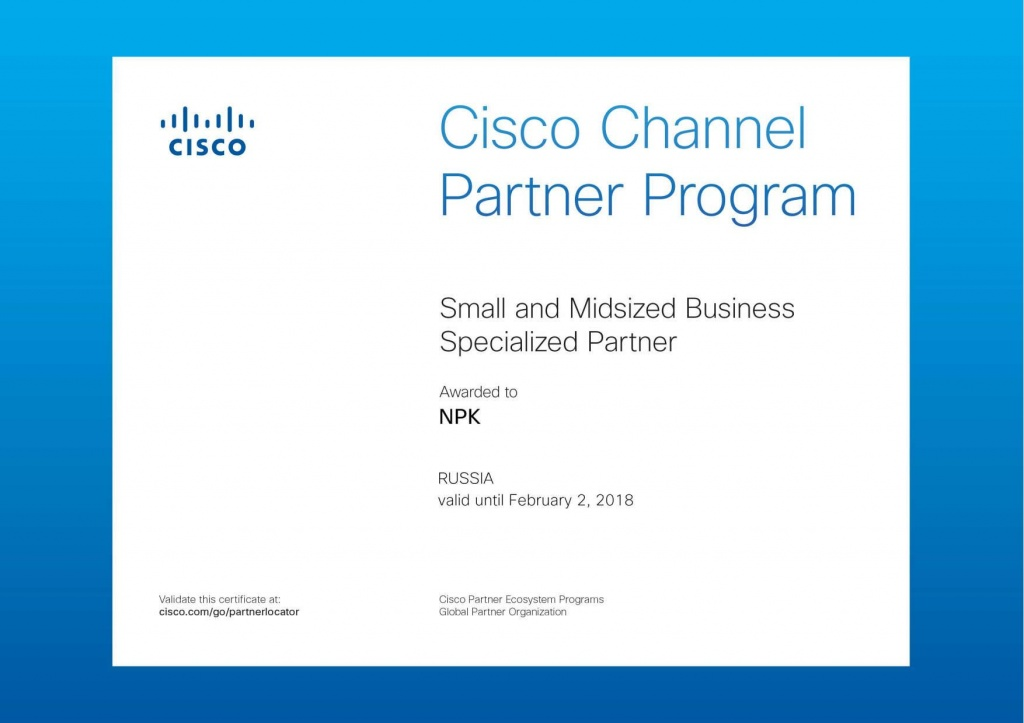 Cisco Small Midsized Business Specialized Partner.jpg